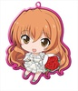 photo of Golden Time Trading Metal Charm Strap: Kaga Kouko Ver. 1