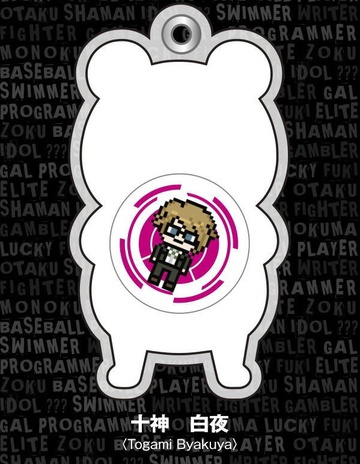 main photo of -es series nino- Danganronpa The Animation Gel Charm Collection Chapter 02: Togami Byakuya