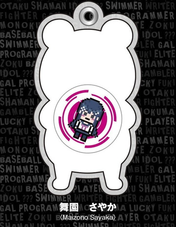 main photo of -es series nino- Danganronpa The Animation Gel Charm Collection Chapter 02: Maizono Sayaka