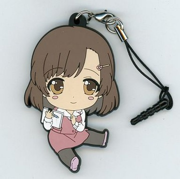 main photo of OniAi Petanko Trading Rubber Strap: Jinno Kaoruko