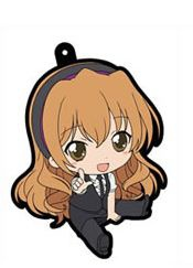 main photo of Golden Time Petanko Trading Rubber Strap: Kaga Kouko ver.2