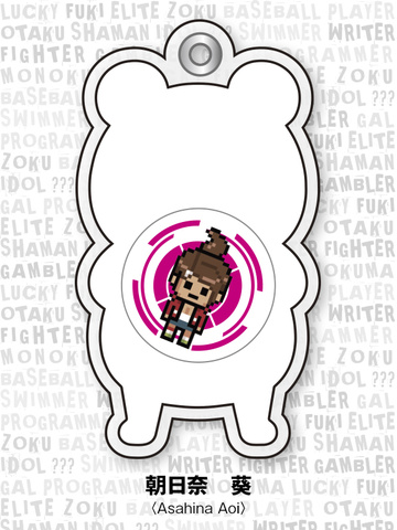 main photo of -es series nino- Danganronpa The Animation Gel Charm Collection Chapter 01: Asahina Aoi