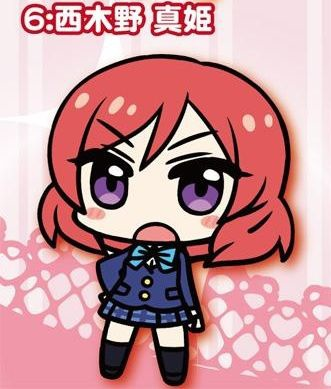 main photo of Love Live Trading Strap Collection: Nishikino Maki