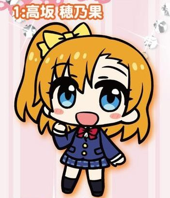 main photo of Love Live Trading Strap Collection: Kousaka Honoka
