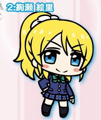 main photo of Love Live Trading Strap Collection: Ayase Eri