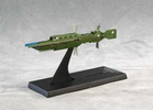photo of 1/12000 scale Fleet file Collection: Patroclus