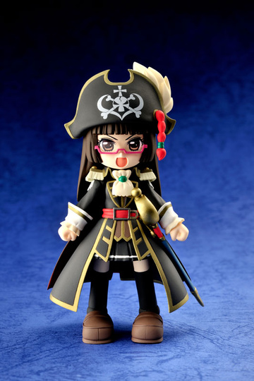 main photo of Mouretsu Pirates Mameshiki Chiaki Kurihara