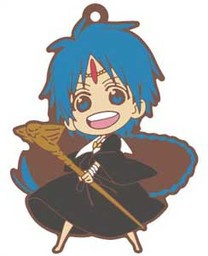 main photo of Magi Rubber Strap Collection 2: Aladdin
