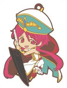 main photo of Magi Rubber Strap Collection 2: Ren Kouha