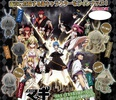 photo of Magi Swing 2 Sorezore no Tatakai: Yunan