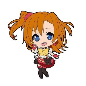 main photo of Love Live! Trading Rubber Strap: Kousaka Honoka