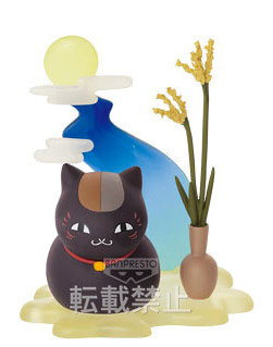 main photo of Natsume Yuujinchou Nyanko-sensei Figures ~ Autumn ~: Riou (Black Nyanko)