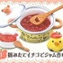 Rilakkuma Homemade Cooking: Strawberry Jam