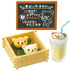 Rilakkuma Japanese Cafe: Fresh Manju