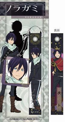 main photo of Noragami Mobile Cleaner Strap: Yato