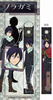 photo of Noragami Mobile Cleaner Strap: Yato