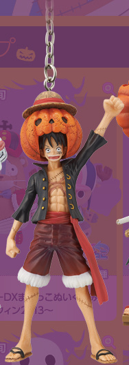 main photo of One Piece Real Figure Keychain ~Halloween 2013~: Monkey D. Luffy