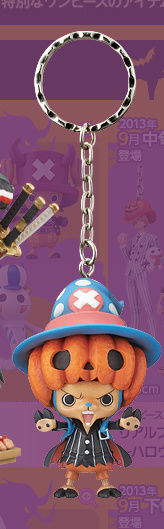 main photo of One Piece Real Figure Keychain ~Halloween 2013~: Tony Tony Chopper