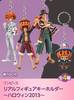photo of One Piece Real Figure Keychain ~Halloween 2013~: Tony Tony Chopper