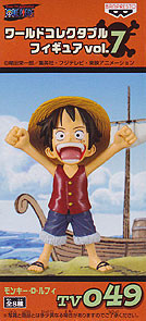 main photo of One Piece World Collectable Figure vol.7: Monkey D. Luffy