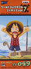 photo of One Piece World Collectable Figure vol.7: Monkey D. Luffy