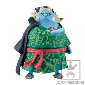 main photo of One Piece World Collectable Figure Vol.34: Jinbei