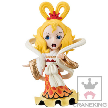 main photo of One Piece World Collectable Figure Vol.34: Otohime