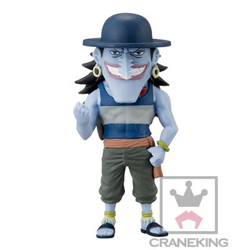 main photo of One Piece World Collectable Figure Vol.34: Arlong