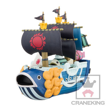 main photo of One Piece World Collectable Figure Vol.34: Sun Pirates' Ship