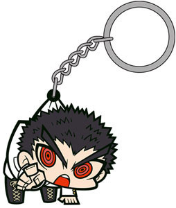 main photo of Danganronpa Tsumamare Key Rings: Ishimaru Kyotaka