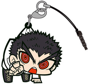 main photo of Danganronpa Tsumamare Pinched Strap: Ishimaru Kiyotaka