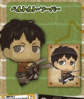 main photo of Deformed Mini Shingeki no Kyojin Chimi Chara Mascot 3: Bertholt Huber