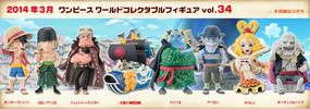 photo of One Piece World Collectable Figure Vol.34: Sun Pirates' Ship