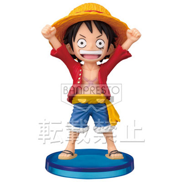 main photo of One Piece World Collectable Figure vol.23: Monkey D. Luffy