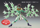 photo of Super Action Statue Jotaro Kujo Third Ver.