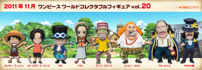 photo of One Piece World Collectable Figure vol.20: Curly Dadan
