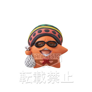 main photo of One Piece World Collectable Figure ~Zoo~ vol.3: Pappug