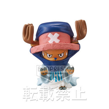 main photo of One Piece World Collectable Figure ~Zoo~ vol.3: Tony Tony Chopper