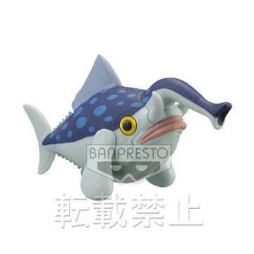 main photo of One Piece World Collectable Figure ~Zoo~ vol.3: Blue-finned Elephant Tuna