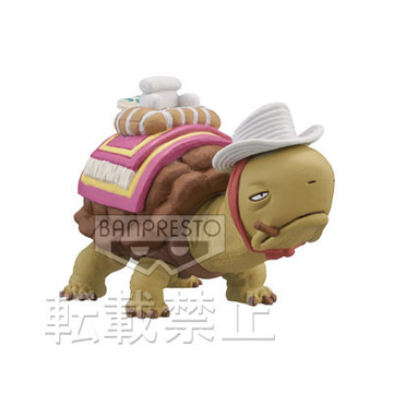 main photo of One Piece World Collectable Figure ~Zoo~ vol.3: Banchi