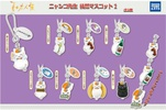 photo of Nyanko-sensei Netsuke Strap Collection Part 2: Riou Secret