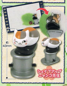 main photo of Nyanko-sensei Figure Collection Eye-Catching Ed.: Madara