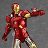 photo of figma Iron Man Mark VII