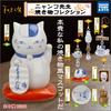 photo of Nyanko-sensei Ceramics Collection: Nyanko-sensei