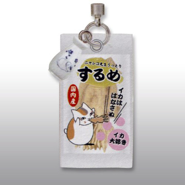 main photo of Nyanko-sensei Nonbee Yokocho Straps: Nyanko-sensei Dried Squid ver.