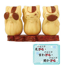 main photo of Nyanko-sensei style wood carving collection: Nyanko-sensei Puss sees nothing, Puss hears nothing, Puss tells nothing ver.