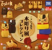 photo of Nyanko-sensei style wood carving collection: Nyanko-sensei Bear Ornament style ver.