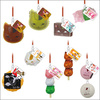 photo of Nyanko-sensei Sweets Strap: Nyanko-sensei Sweet Bean Jelly ver.