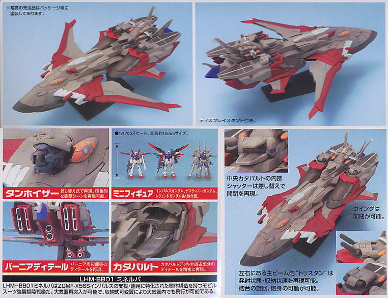 Image result for EX Model-26 Minerva