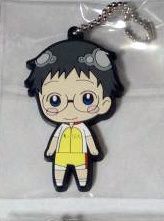 main photo of Yowamushi Pedal Rubber Keychain Collection Vol.1: Onoda Sakamichi